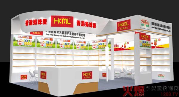 """香港妈咪爱、港智两大营养品即将出战上海CBME食品展,锁定""""2-2G11"""",无限商机等你来!"""