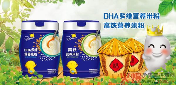 """迪米熊与您相约上海CBME 锁定""""2-2G47 H06""""不见不散"""