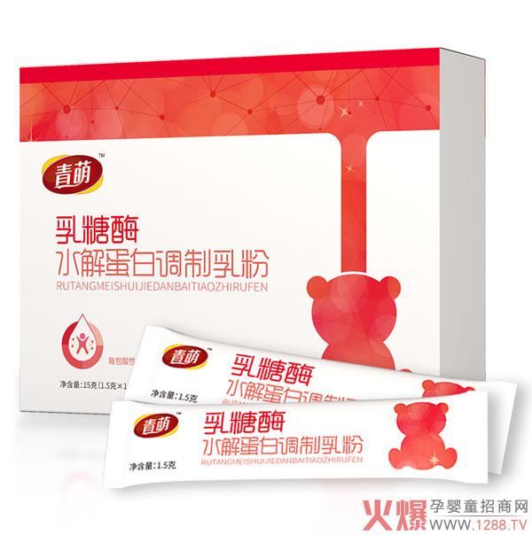 儿歌、青萌倾情与您相约上海CBME孕婴童展