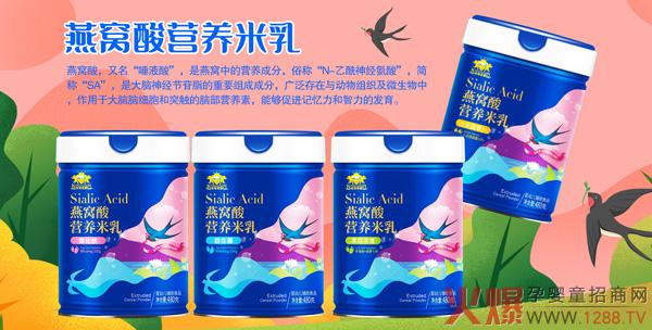 上海粮创诚邀您参加上海CBME 金盾爱婴、酵立美品牌爆款等你来