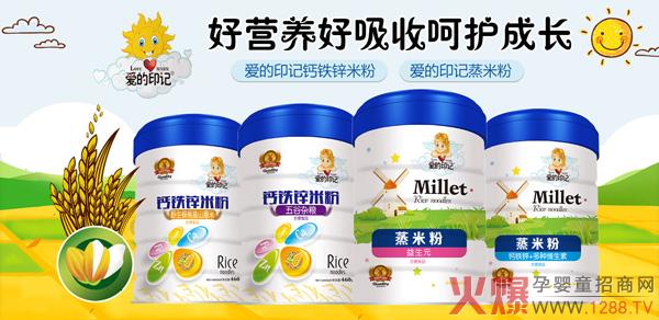 江西天方与您相约上海CBME 重磅爆款辅食营养品闪亮登场