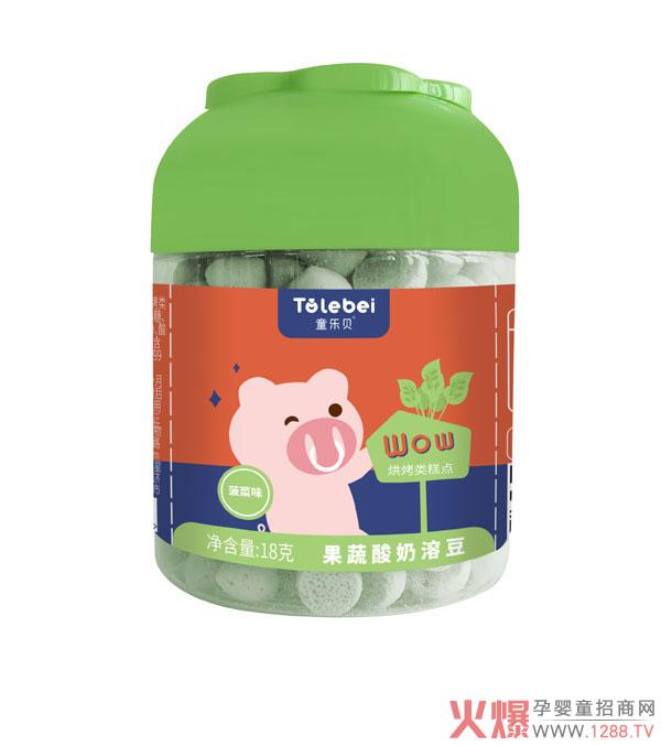 童乐贝果蔬酸奶溶豆 四种单品健康好滋味