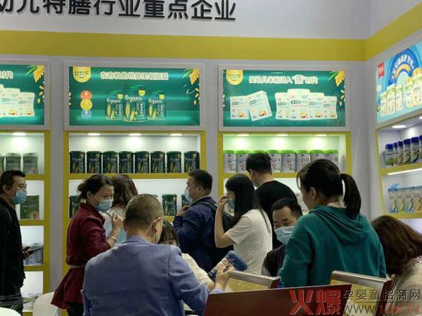 聚集上海CBME:咪可、雅因儿、比比乐三大辅食精彩亮相,备受关注!