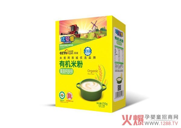 优贝滋果蔬钙铁锌有机米粉盒装.jpg