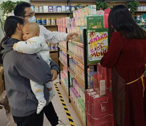 康之婴药食同源颗粒陈列图5