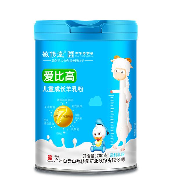 白云山敬修堂爱比高儿童成长羊乳粉.jpg