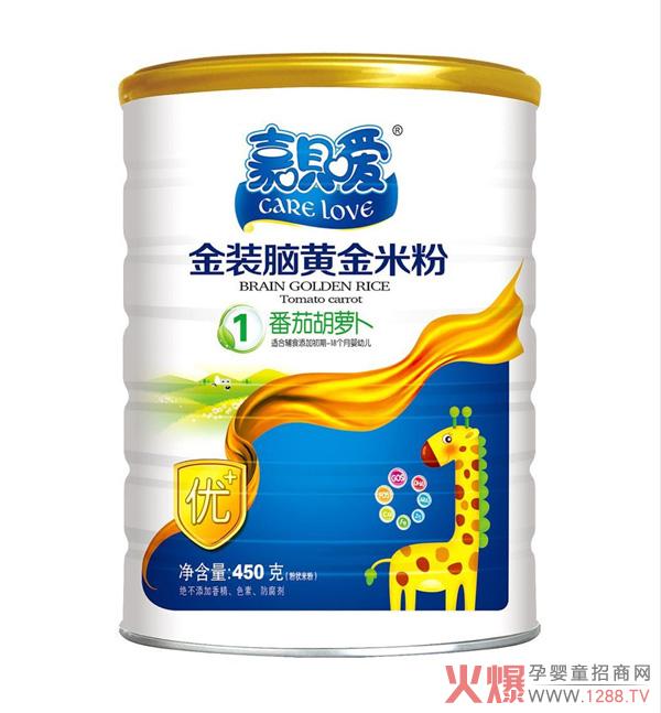 嘉呗嗳金装脑黄金米粉 8大单品蕴育宝藏营养