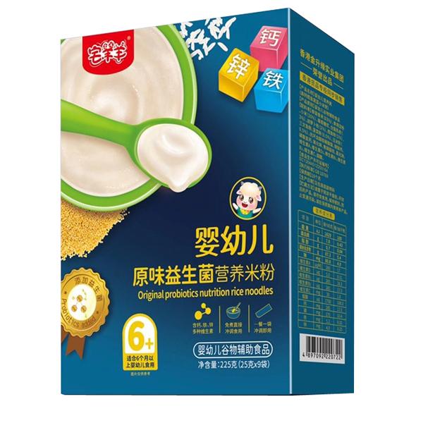 宅羊羊原味益生菌营养米粉全国招商