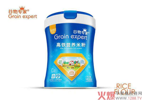 谷物专家高铁营养米粉.jpg