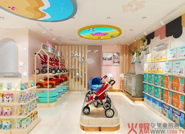 九爱:打破业绩低估,你的母婴店应该这样做�?.jpg