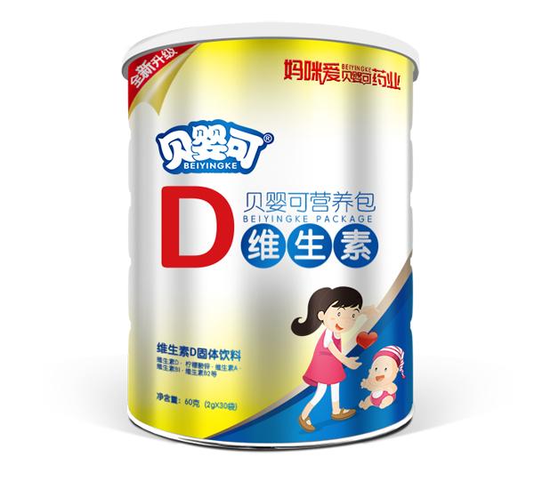 贝婴可维生素D营养�.jpg