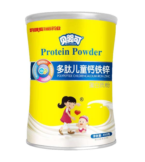 贝婴可多肽儿童钙铁锌蛋白质粉.jpg