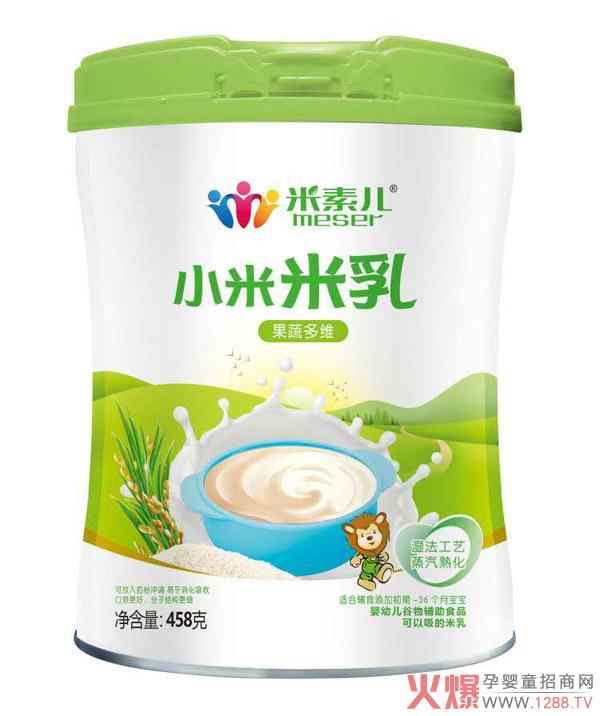 米素儿小米米乳 好辅食就是不一样
