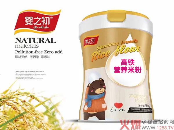 婴之初高铁营养米粉 取材天然配方科学
