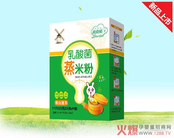孩童辅食添加难?皮皮兔乳酸菌蒸米粉值得一选