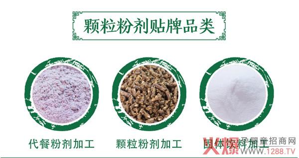 益生菌生产加工,果蔬酵素粉代加工厂家
