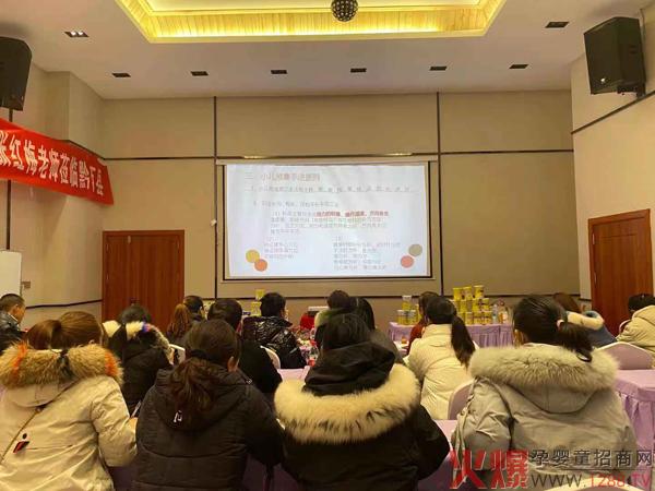 贝婴可营养品高级导师莅临黔西县 终端培训活动火热开启