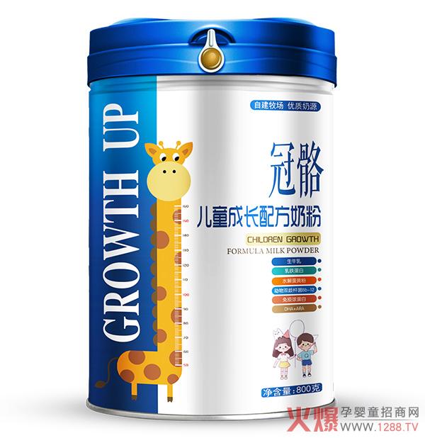 冠骼儿童成长配方奶粉 以品质得人心大受欢迎