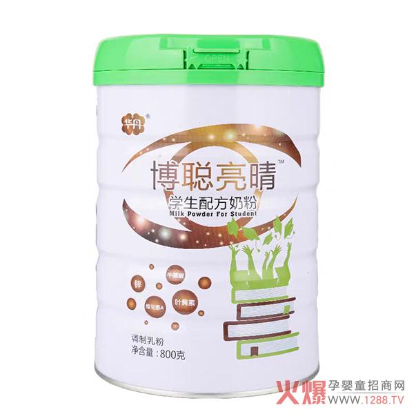 华丹博聪亮晴学生配方奶粉 更懂学生需求更多营养在里面