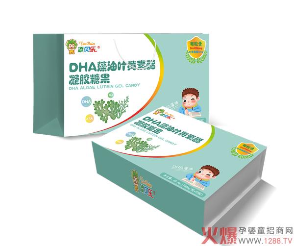 添贝乐DHA藻油叶黄素脂凝胶糖果.jpg
