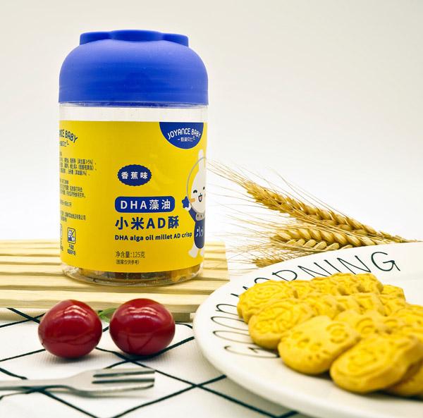 甄爱贝比DHA藻油小米AD酥-香蕉味.jpg