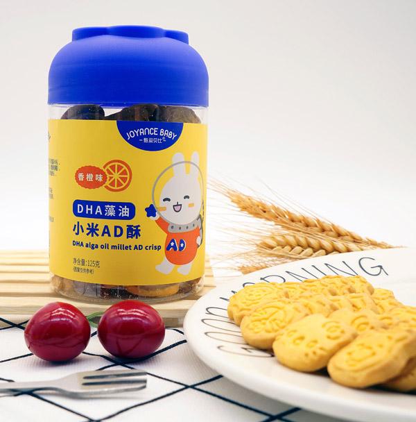 甄爱贝比DHA藻油小米AD酥-香橙味