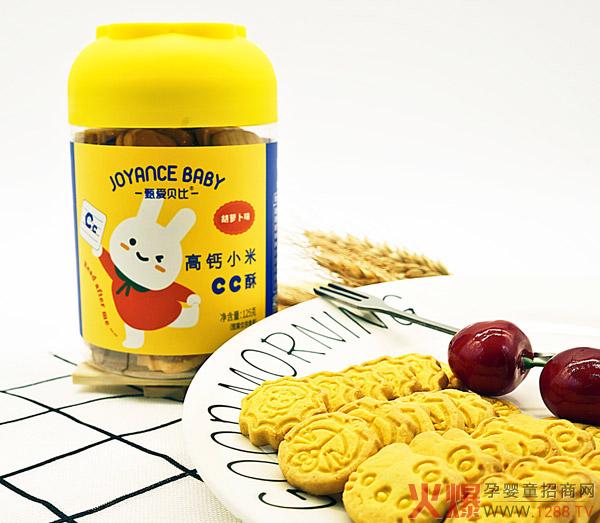 甄爱贝比高钙小米CC酥-胡萝卜味.jpg