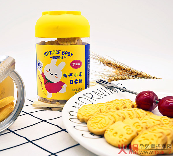 甄爱贝比高钙小米CC酥-草莓味.jpg