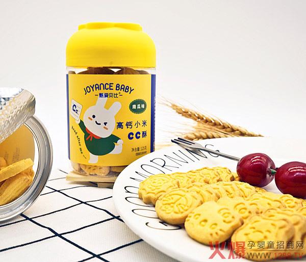 甄爱贝比高钙小米CC酥-南瓜味.jpg