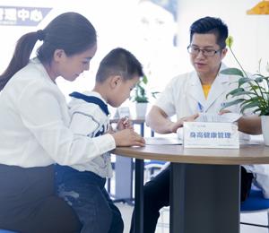 高睿健孕童健康管理中心4