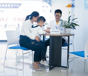高睿健孕童健康管理中心3