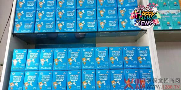 诺贝塔蓝帽口服液来了!上市即大卖,母婴店火爆热销,消费者一次性7、8盒选购!