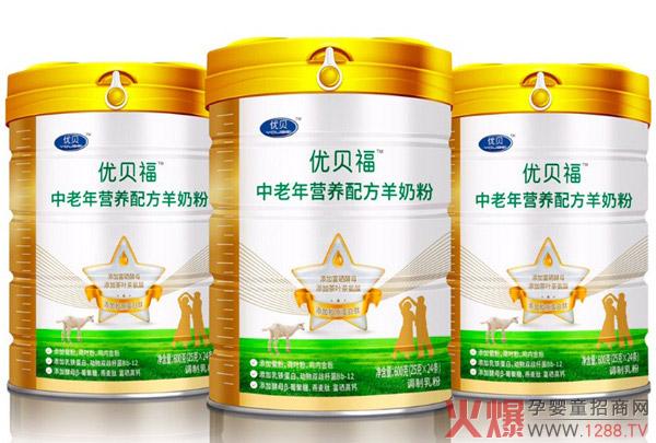 优贝福中老年营养配方羊奶粉1.jpg