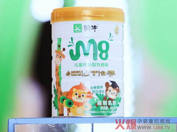 蒙牛雅士利重磅推出M8儿童成长配方奶粉