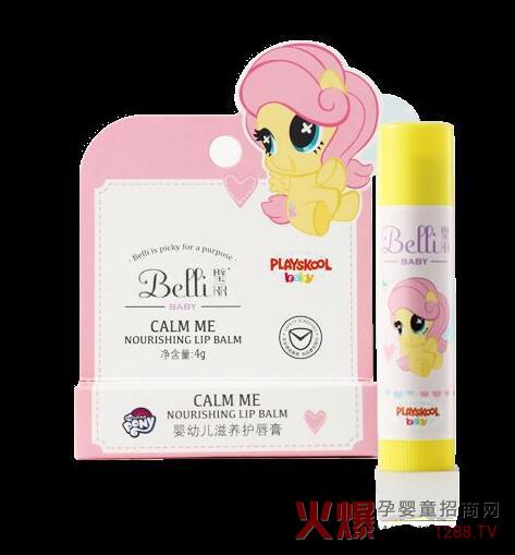Belli璧丽婴幼儿滋养护唇膏产品特点
