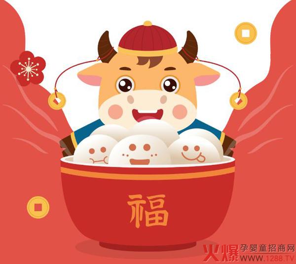 那拉乳业:又是一年元宵节 花好月圆人团圆