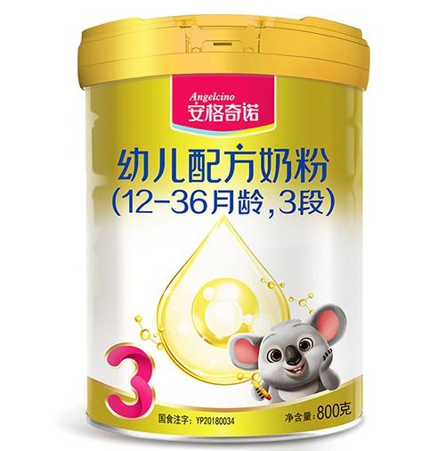 安格奇诺婴幼儿配方奶粉 新西兰进口奶源