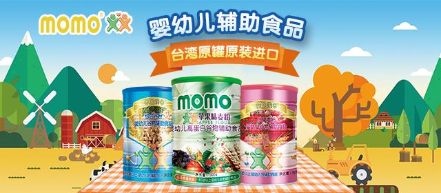 如何代理momo婴幼儿谷物辅食?