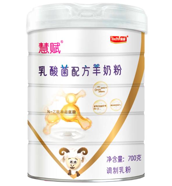 宜品慧赋乳酸菌配方奶粉诚招经销代理商