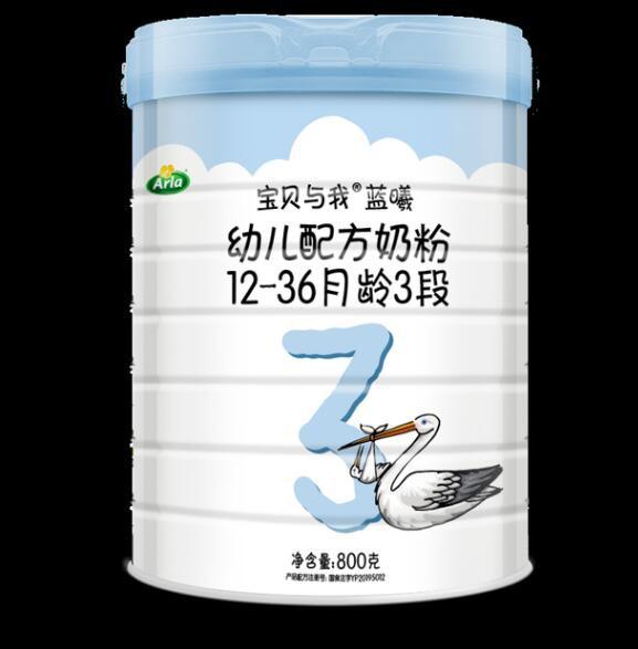 Arla宝贝与我蓝曦奶粉 优质配方为纯净高标准加持