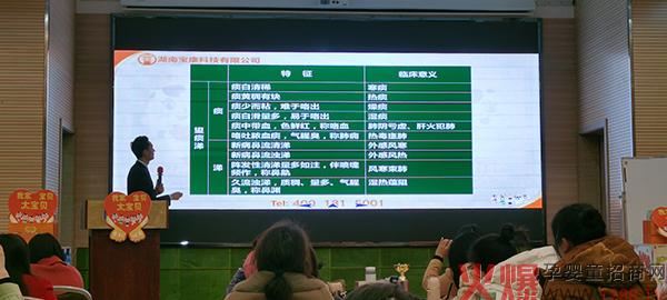 中医面诊舌诊手诊辩证2.jpg