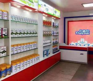 钓鱼台羊乳粉工厂店3