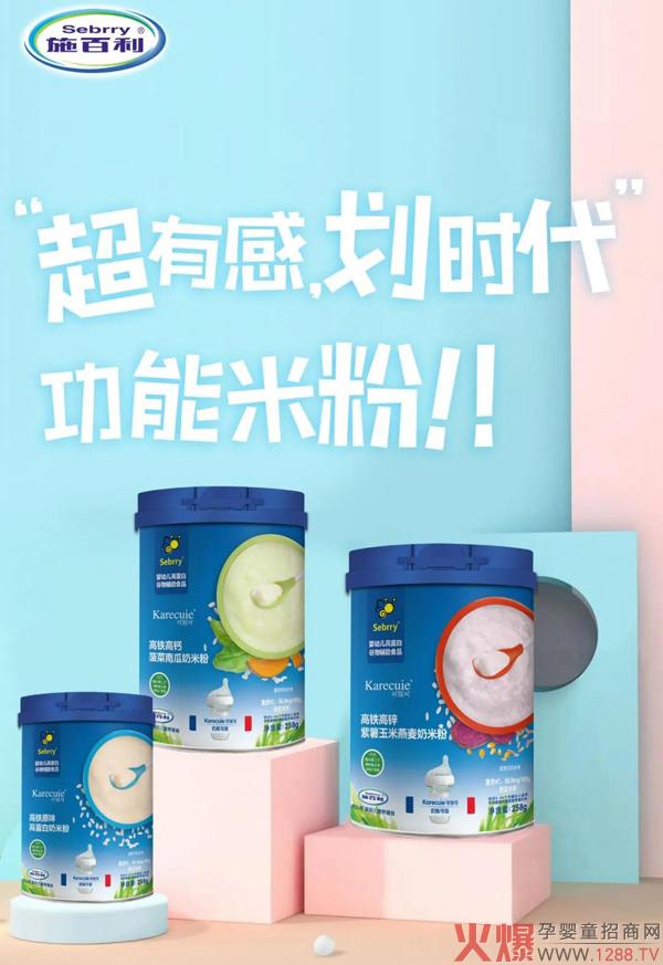 施百利高铁高蛋白奶米粉.jpg