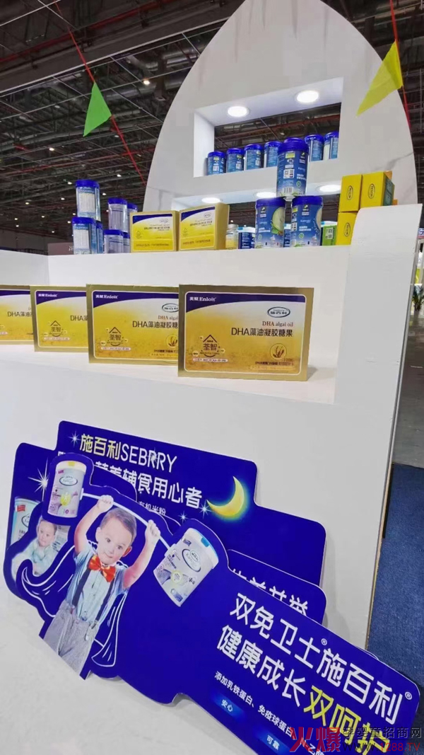 施百利英赋荃智DHA藻油凝胶糖果产品陈列2.jpg