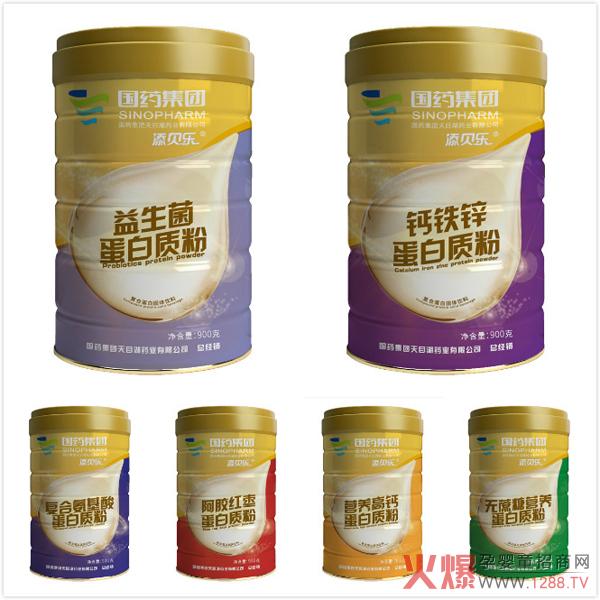国药集团添贝乐蛋白质粉2.jpg