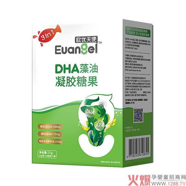 欧优天使DHA藻油凝胶糖果全新升级