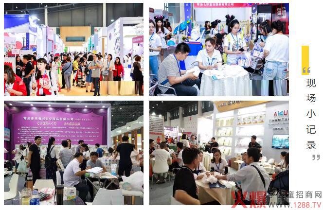 第十一届成都国际孕婴童产业博览会火热招商中!开拓中西部市场的首选平台!