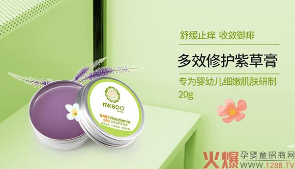 米奇宝多效修护紫草膏 呵护湿痒肌肤好帮手