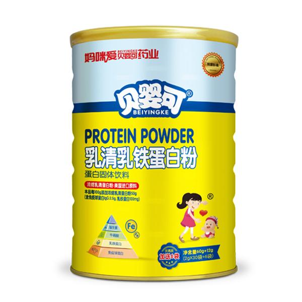 贝婴可乳清乳铁但蛋白粉.jpg