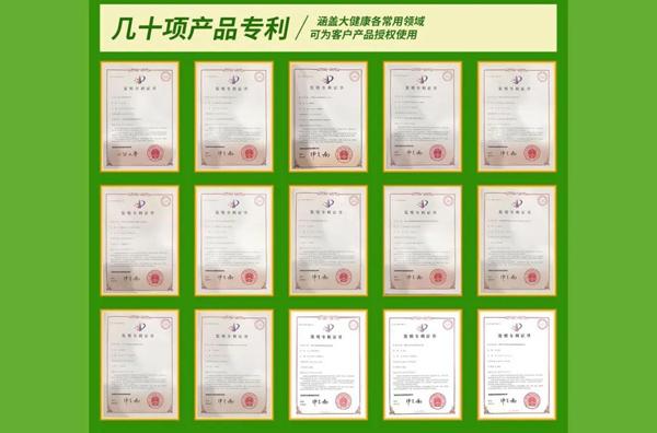 """佰氏健康:女性私护产品OEM代工""""实力派""""厂家12.jpg"""